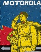 王广义油画作品《大批判—MOTOROLA》欣赏