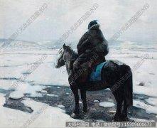艾轩风景油画《冰河牧马人》欣赏下载